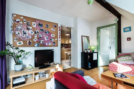 Appartement Cosy Place Kleber  - Apartment
