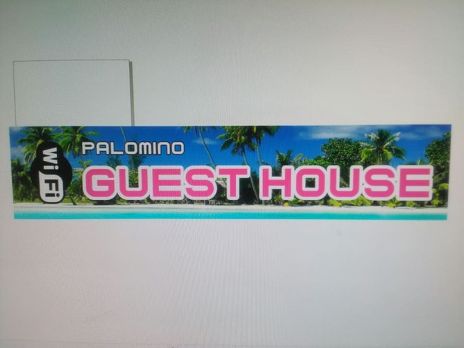 The Palomino Guest House. Comfortable luxury on a budget.