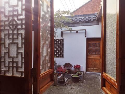予之小筑民宿-何园东关街个园附近/古典中式整套民居四合院,感受扬州老城生活气息,独享整套私密空间!