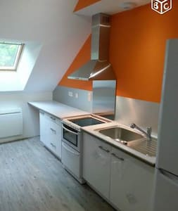 Appartement neuf proche centre ville - Troyes - Appartement