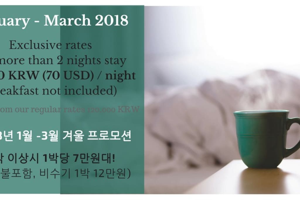 NEW YEAR Promotion from January to March