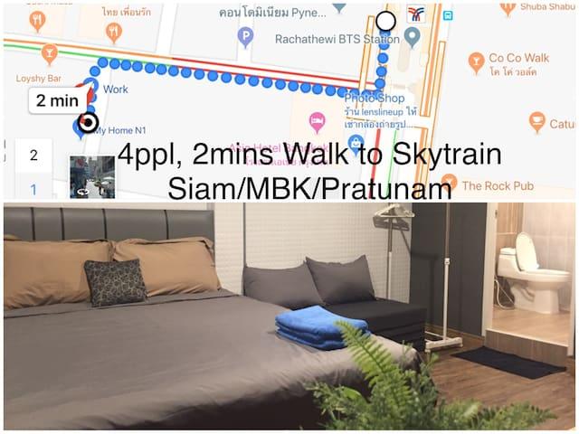 2 Mins walk BTS. 4pp walk Siam, MBK,CTW,WaterGate