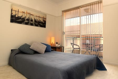 Peaceful Parramatta Private Room with Balcony