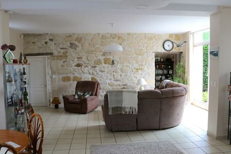 Big room No1 with bathroom near Paris (Maurecourt) - Maurecourt - House