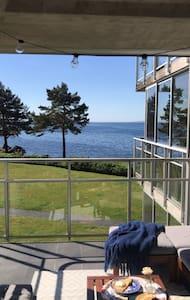 Bo i vackra Karlshamn med havet som granne!