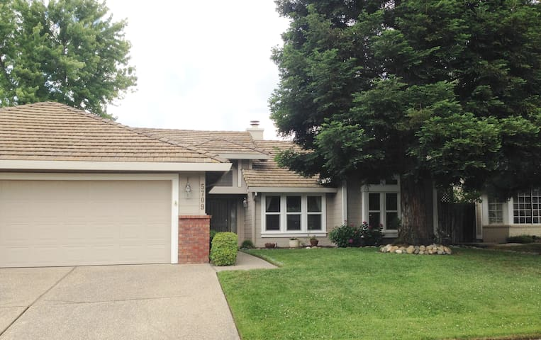 Convenient Quiet Neighborhood - Rocklin - House