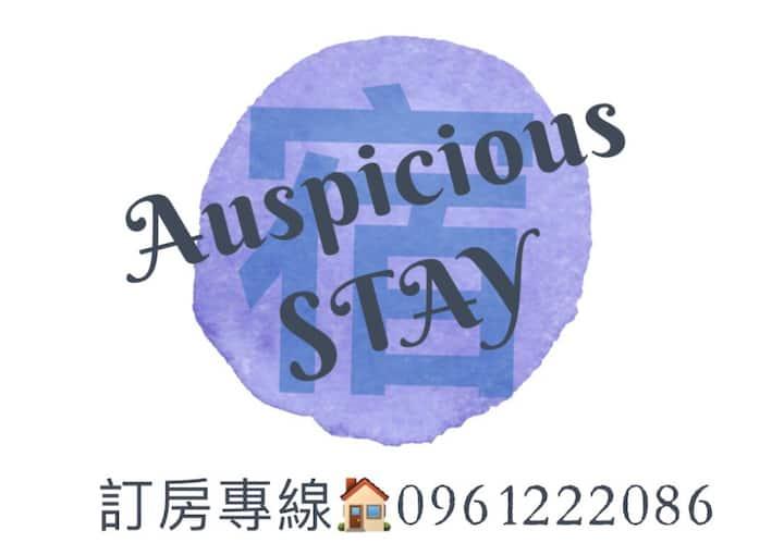 auspicious stay 我們位於嘉義市中心,鄰近檜意森活村,以及文化中心,文化夜市,耐斯百貨