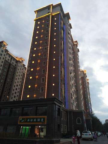西宁曹家堡空港致远公寓