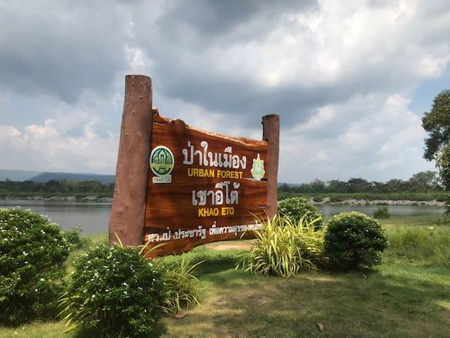Khao Ito biker's B&B Eco Adventure Lodge