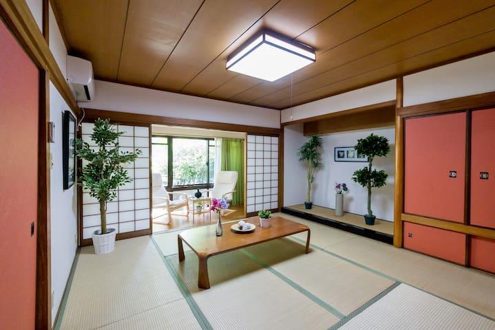 Rustic Owners Room Tatami House Fun Area Near!