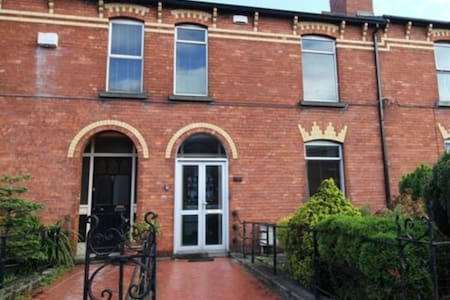 Lovely single room in Phibsboro. 2 mins to tram.