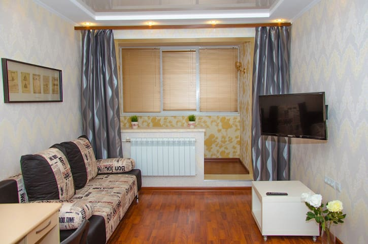 Уютная квартира в центре Академгородка - Novosibirsk - Apartemen