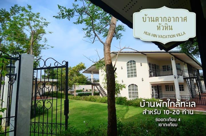 HuaHin Vacation Villa 1-Takiap4 ( Max 21 persons)