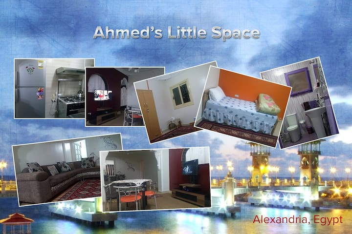 Ahmed's Little Space - İskenderiye - Daire