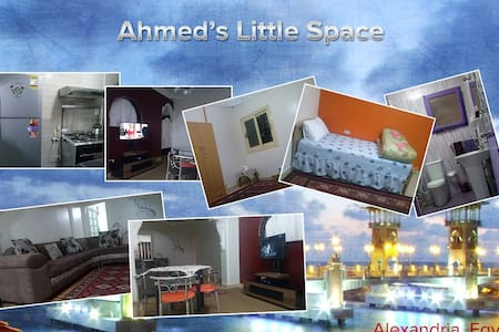 Ahmed's Little Space - İskenderiye