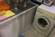 cucina(zona lavanderia)