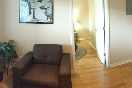 1/1 Condo in 78704 - Austin - Appartement