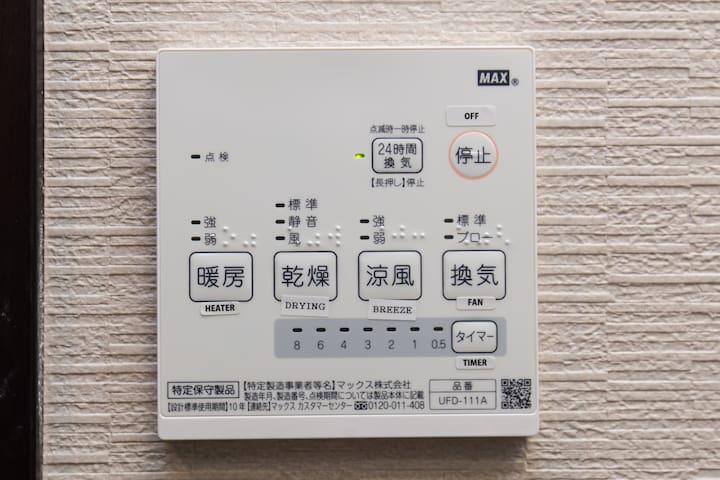 신축/신규 오픈!★하코네 유모토★럭셔리한 공간/역 8분/7명!가족이나 그룹 여행에 최적!