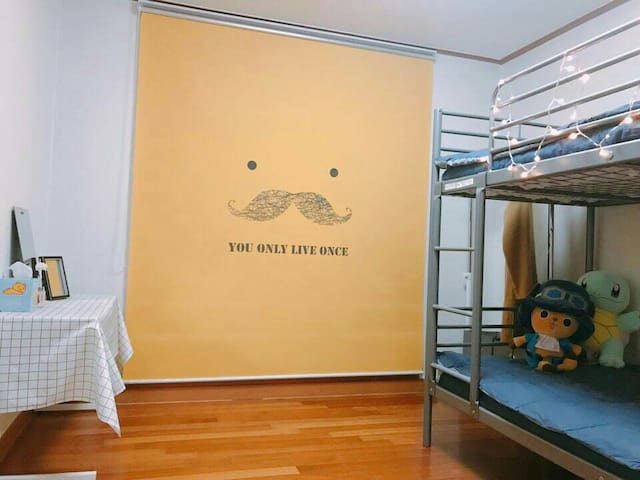Maho house Bunk bed room Hongdae