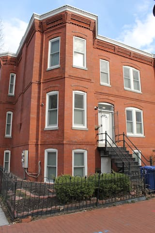Lower Level Townhouse in the U St Corridor