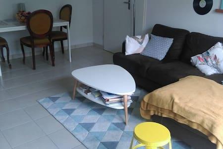 Appartement boheme - ポワチエ