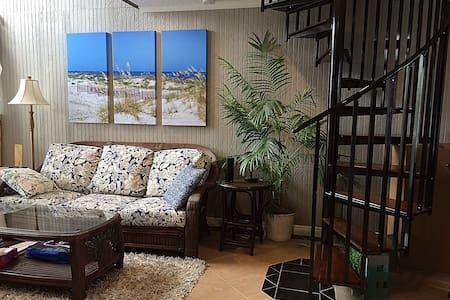 Ocean View 2 Bdr/2 Bath Condo - Atlantic Beach - (ไม่ทราบ)