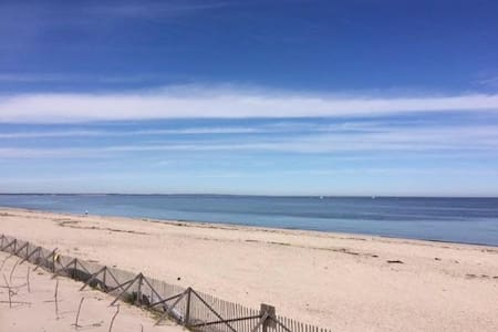 Comfortable, 3BR Cottage w Private Beach Access!
