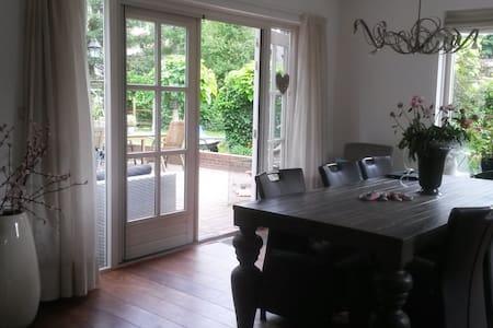 Fijne kamer in het groene centrum van Zuidlaren - Zuidlaren - Apartment