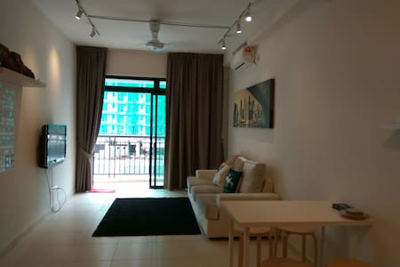 ☆☆1-5 pax Cosy/LovelyHome☆☆ - Skudai - Apartment - 1