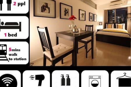 New!!JRShibuya 5min walk! Modern&Stylish Room ! 34 - Σιμπούγια