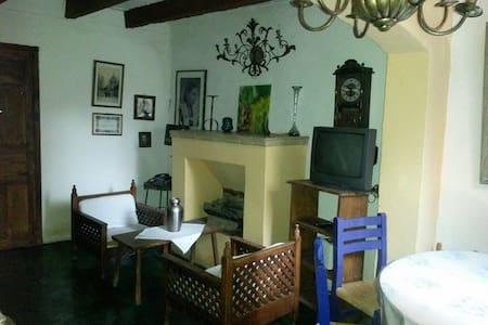 Cómodo espacio - San Miguel de Allende - Maison
