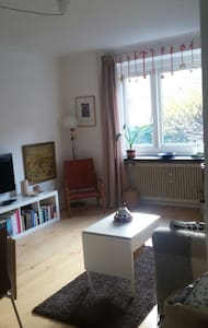 Perfect little place for 2 (+1) - Gentofte - Appartement