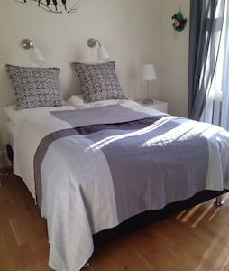 Very nice room 95 km from airport - Hveragerði