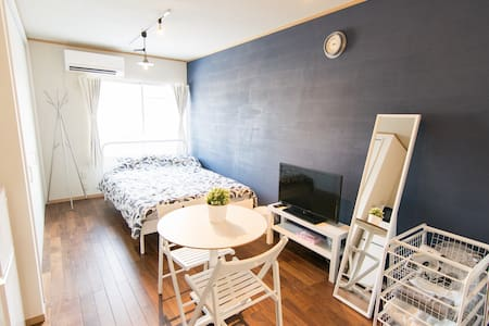 Easy Access Tokyo/Free Pocket Wifi/Fully Renovated - Matsudo-shi - Daire