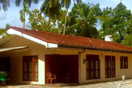 About this Home- 14 Km from Airport - Ja-Ela - Bed & Breakfast