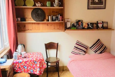 Cosy ,rustic,self contained guest suite