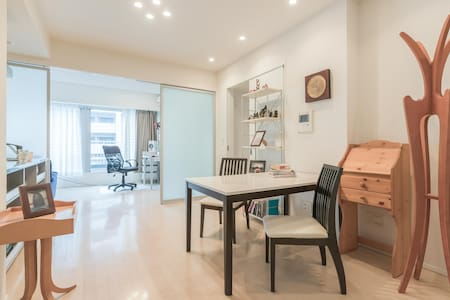 Fantastic Modern Apartment with Large Balcony. - Minato-ku