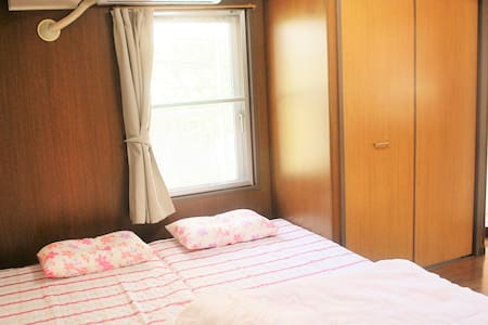 Cozy room typeA2 - 江東区 - Apartemen
