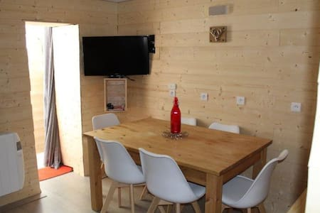 Super Lioran Appartement triplex 5 personnes