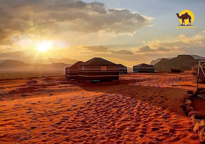 Wadi Rum Info