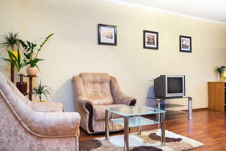Elegant apartment, city center - Dněpropetrovsk