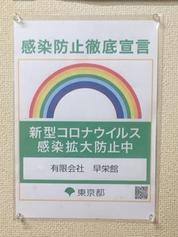 都営新宿線 篠崎駅から徒歩6分の場所。6minutes from shinozaki station