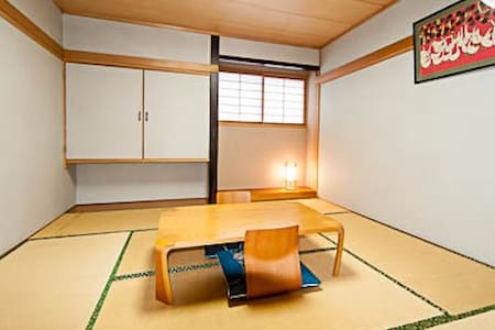 Red Warehouse - Japanese style room - Myōkō-shi