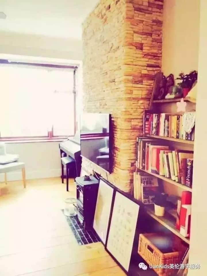 Lovely and cosy house in great London
