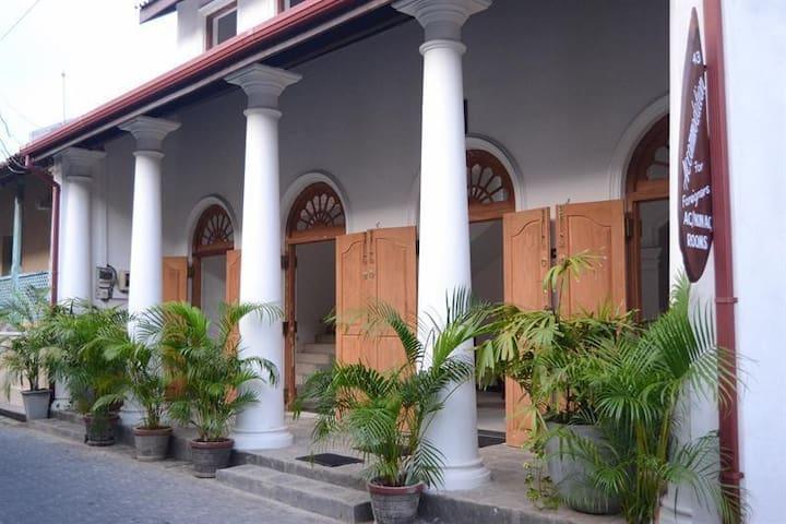 Muhsin Villa - Galle