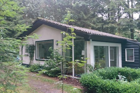 Cozy cottage in the Veluwe - Epe - 통나무집