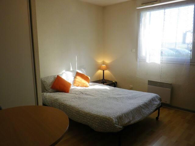 Très agréable studio tout équipé - Reims - Apto. en complejo residencial