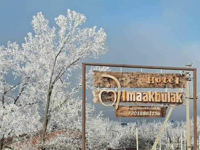 """Home hotel """"Almaakbulak"""" Отель в предгорьях Алматы"""