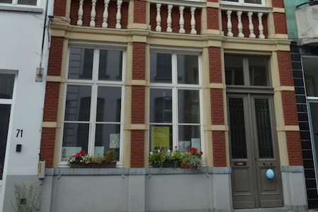 B&B In den Roden Schilt - Mechelen
