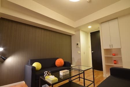 【1】Kinshicho station Walk 3min/Very near House!!! - Sumida-ku